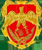 Escudo Vble. Hemandad San Juan Apóstol